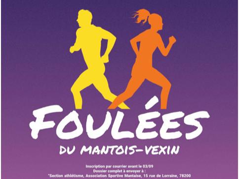 LES FOULÉES DU MANTOIS-VEXIN